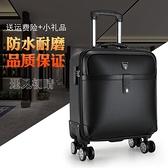 拉桿箱行李箱男女登機箱18寸商務拉桿箱萬向輪輕便旅行箱20密碼皮箱16寸YJT 快速出貨