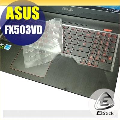 【Ezstick】ASUS FX503 FX503VD 奈米銀抗菌TPU 鍵盤保護膜 鍵盤膜