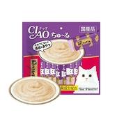 寵物家族-日本CIAO 啾嚕肉泥(柴魚+干貝)14g*20入 SC-192