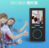 MP3運動無損音樂播放器·樂享生活館