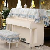 歐式風格鋼琴巾加厚鋼琴半罩鋼琴防塵蓋布布藝琴套琴披琴凳罩子 道禾生活館