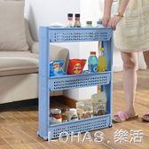 洗衣機置物架 浴室落地層架洗衣機置物架多層洗衣液塑料收納盒加厚 igo樂活生活館