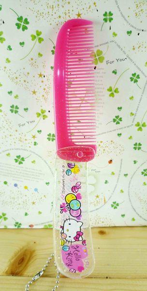 【震撼精品百貨】Hello Kitty 凱蒂貓-KITTY摺疊梳/隨身梳-粉糖果