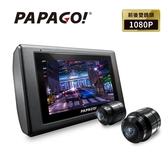 PAPAGO MOTOR Pro 夜視雙鏡頭機車行車紀錄器
