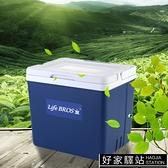 保冷保溫箱冷藏箱家用車載戶外移動小冰箱便攜保鮮10釣魚箱18 26L