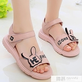 女童涼鞋2021夏天韓版時尚運動兒童沙灘鞋中童女孩公主鞋軟底寶寶 夏季新品