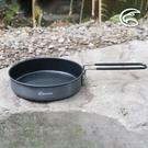 ADISI 不沾野營煎盤 AC565017 | 0.7L/不鏽鋼把手 城市綠洲 (戶外露營、聚會、鋁鍋、導熱性佳)