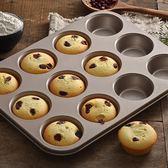 碳鋼12連小蛋糕模具馬芬杯連模不粘烤盤烤箱用6連紙杯麥芬烘焙做 英雄聯盟