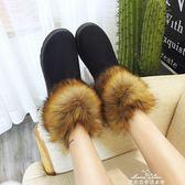 雪地靴女冬季毛毛短靴帶毛加絨加厚底仿狐貍毛保暖短筒棉鞋子 雙十一鉅惠下殺
