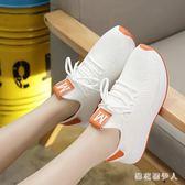 夏季網鞋跑步鞋小白鞋女2019夏款百搭飛織休閒白鞋透氣網面布鞋子IP3274【棉花糖伊人】