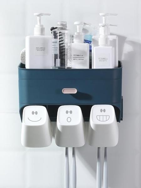 牙刷架 置物架免打孔漱口牙具筒家用吸壁式牙缸壁掛套裝