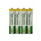 【DQ210】BTY鎳氫電池4號(1入)...