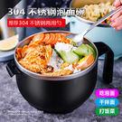 304不鏽鋼泡麵碗 大容量 韓式泡麵碗 ...