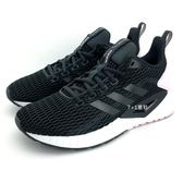 《7+1童鞋》大童 ADIDAS QUESTAR CC W  DB1306  緩震慢跑鞋 運動鞋7315 黑色