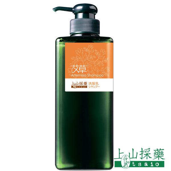 tsaio上山採藥 艾草洗髮乳 600ml -預購11/2出貨