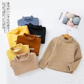 兒童長袖上衣兒童條紋打底衫春秋男女童t恤長袖寶寶高領加厚加絨冬裝保暖上衣 限時特惠