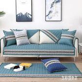 北歐純色布藝沙發墊坐墊四季通用簡約客廳沙發套罩靠背巾防滑xy2197【艾菲爾女王】