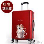行李箱卡通行李拉桿箱大學生可愛旅行箱女小清新韓版男潮密碼箱創意皮箱 NMS蘿莉小腳ㄚ