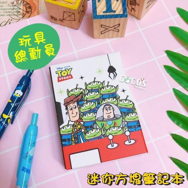 正版 迪士尼 玩具總動員 迷你方塊筆記本 小筆記本 COCOS TG049A