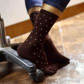 五指襪男 薄款商務休閒點點男中統 分腳趾純棉吸汗防臭 五指襪男士棉襪子 Cocoa