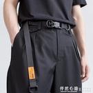 磁力扣機能腰帶男女 年輕人裝飾褲帶戰術快速工裝ins潮流尼龍皮帶 怦然新品