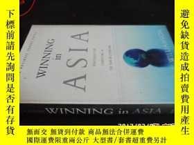 二手書博民逛書店WINNING罕見in ASIA5919 ISBN:978039