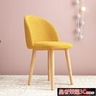 化妝凳 化妝椅子梳妝椅靠背椅化妝凳公主梳妝凳凳子梳妝台ins北歐美YTL