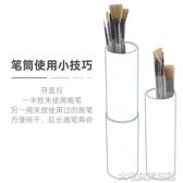 畫筆刷青竹水粉筆10支裝水粉筆套裝美術專用油畫筆水彩丙烯扇形畫筆套裝 大宅女韓國館
