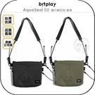 《飛翔無線3C》bitpla AquaSeal 02 隨行瞬扣包 後袋◉公司貨◉側背手機包◉肩背都會包◉出遊收納包