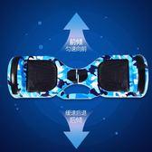 代步車 爵沃兩輪智慧電動平衡車兒童體感雙輪扭扭車成人漂移思維代步車 JD 玩趣3C