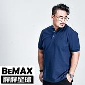 【胖胖星球】中大尺碼‧雅痞電繡亨利領衫 2XL~7XL‧加大/短袖【111203】