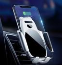 無線充電支架車載手機架無線充電器智慧全自動感應蘋果汽車出風口 現貨快出
