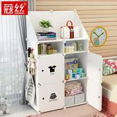 簡易組裝小塑料收納衣柜兒童簡約現代經濟型多功能儲物柜卡通柜子【米拉生活館】JY