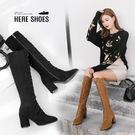 [Here Shoes]英倫復古粗跟高過...