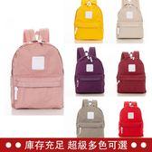 年終慶85折 cilocala書包雙肩包日本兒童輕便女百搭學生媽媽親子旅行背包 百搭潮品