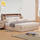 ASSARI-本田房間組二件(床箱+後掀)雙大6尺