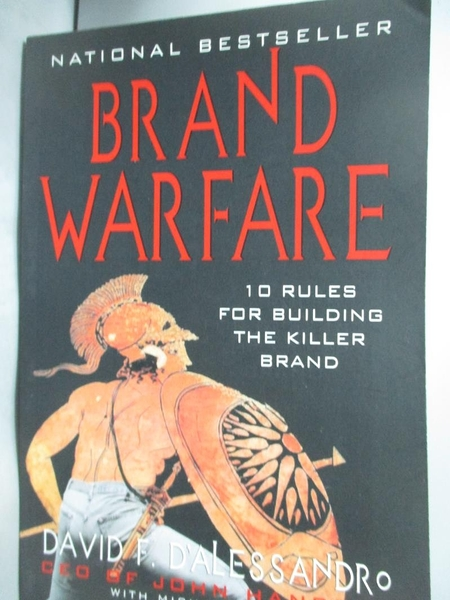 【書寶二手書T7/建築_ZHH】Brand Warfare: 10 Rules for Building the Kil