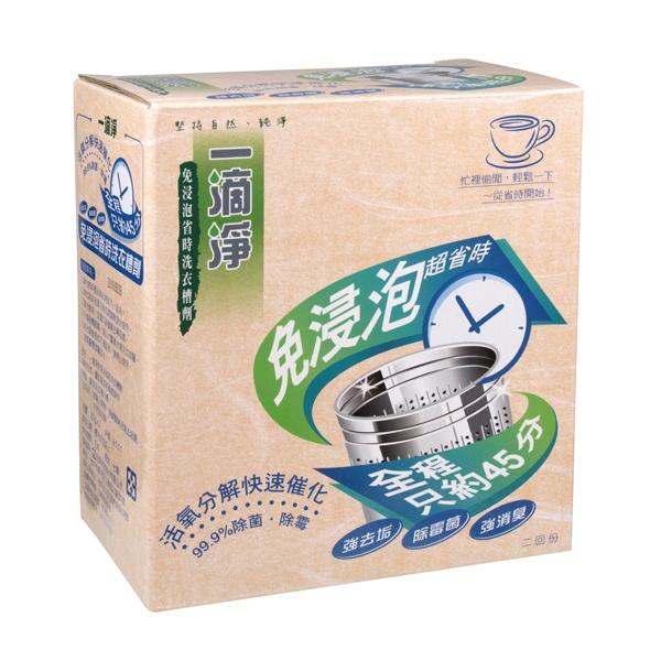 一滴淨免浸泡省時洗衣槽劑2入/盒