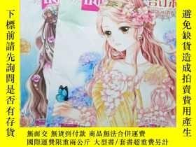 二手書博民逛書店罕見意林miss小小姐合訂本第28.31.32卷Y403679