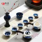 御泉 茶具套裝家用整套功夫茶具陶瓷手繪斗...