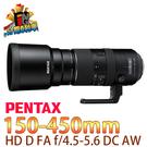 【24期0利率】PENTAX HD D-FA 150-450mm F4.5-5.6ED DC AW 富堃公司貨 Pentax 150-450