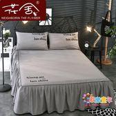 床罩 床裙式單件席夢思保護套 防滑床單夏季防塵罩1.5/1.8/2.0m床