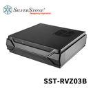 SilverStone 銀欣 SST-RVZ03B USB 3.0 Mini-ITX 直立橫躺兩用 電腦機殼
