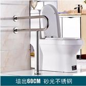 Anmon浴室安全扶手無障礙304不銹鋼扶手衛生間防滑老年人扶手 不銹鋼60-1(單支)