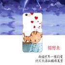 [A57 軟殼] OPPO a57 CPH1701 A39 CPH1605 手機殼 軟殼 貓戀魚