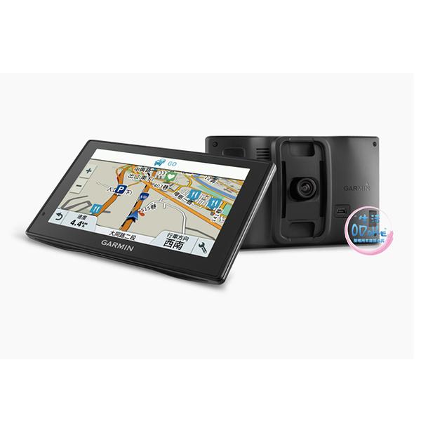 Garmin DriveAssist 50 行車智慧管家 行車紀錄器 導航 全時錄影 Drive Assist【生活ODOKE】