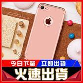 [24H 現貨快出] iphone x 6s 手機殼iPhone7 x 電鍍三件套 組合 抗摔 防摔 i6s手機殼 iphone 6 plus 手機殼