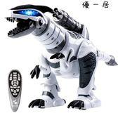 兒童遙控恐龍玩具電動智慧戰龍霸王龍玩具