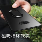 三星s7edge S6曲面三星S8超薄磨砂s8plus矽膠手機殼 DA3818『黑色妹妹』