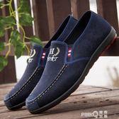 2019新款老北京布鞋男鞋帆布鞋一腳蹬豆豆鞋防滑耐磨舒適休閒單鞋 (pinkq 時尚女裝)